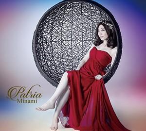 Minami_patria_H1-01