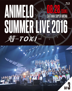 161219_animelo-summer-live-2016