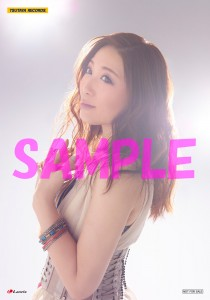 TSUTAYA_sample