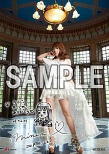 Minami_アニディア特典ポストカード_デザイン告知用