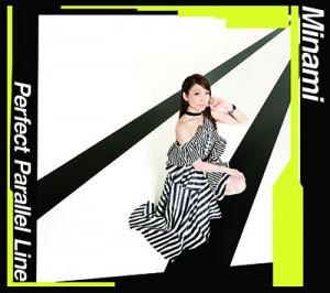 ABC_parasol2